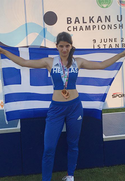 Μαρκέλλα Παπανδρέου - Οι Αθλητές Μας - AZ Sport Scholarships - From A to Z How To Sport And Study In The USA