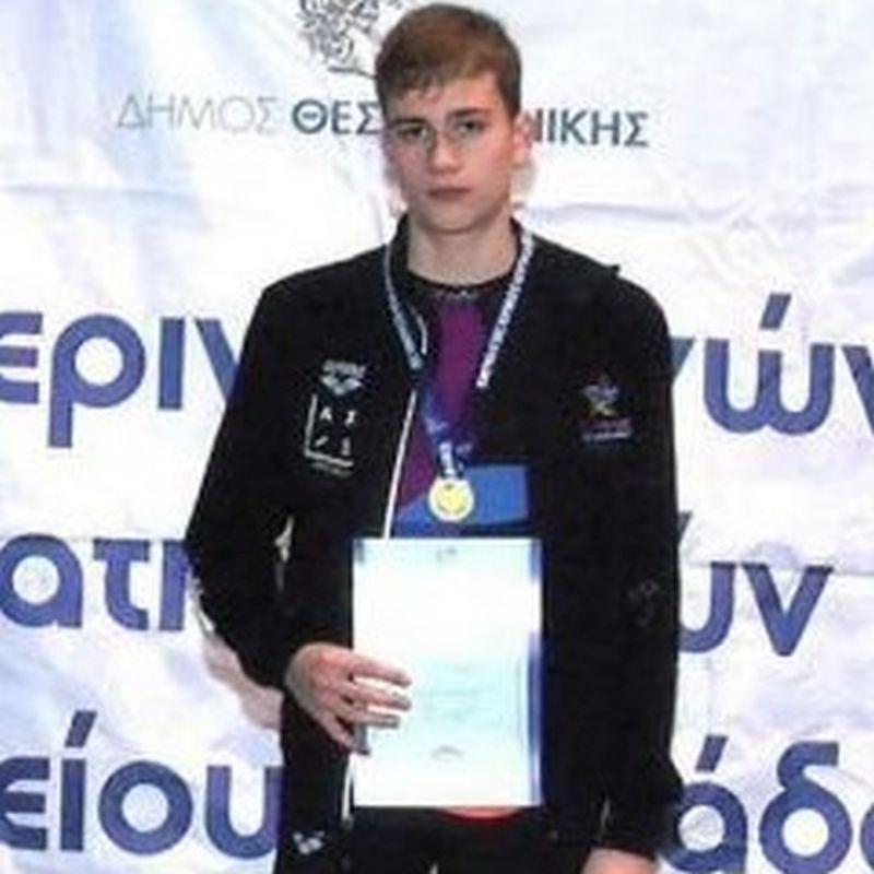 Arion Ziampras